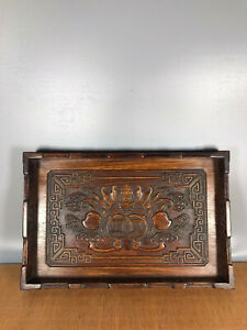 13.6'' Chinese Antique Wood plate natural Yellow rosewood tea tray bat
