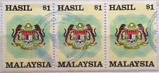 Malaysia Used Revenue Stamps - 3 pcs $1 Stamp (Old Design Big Size)