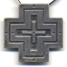 Sherridan Smith ETHIOPIAN Coptic CROSS PENDANT Sterling Silver NEW Made in USA!!