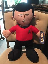 Star Trek Scotty Plush Stuffed 14' With Tags - Toy Factory