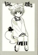 New listing Doujinshi Black Panda (Kamei Yogoro thick) Nyantamashi (Original Creation )
