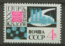 RUSIA/URSS  RUSSIA/USSR 1965  SC.3056  MNH Union of Pure and Applied Chemistry