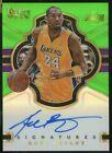 Hottest Kobe Bryant Cards on eBay 38