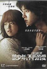 A Werewolf Boy DVD Park Bo Young Song Joong Ki Korean NEW Eng Sub R3