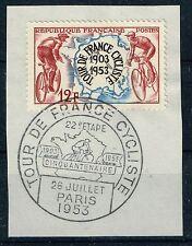 TOUR FRANCE CYCLISTE N° 955 GRAND CACHET 1er JOUR 22e ETAPE COTE 150 €