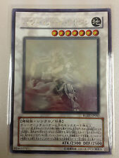RGBT-JP042 Japanese Power Tool Dragon Holographic (Ghost) Rare