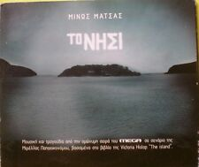 VARIUS / TO NISI OST SOUNDTRACK / PROMO CD / BRAND NEW /GREEK MUSIC / 2011