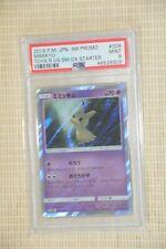 japanische Pokemon PSA 9 MINT Mimikyu 009/SM-P Promo