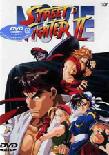 ANIME-STREET FIGHTER II THEATRICAL ANIME FEATURE-JAPAN DVD L60