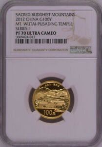 NGC PF70 2012 China Buddhist Mt. Wutai Mountain 1/4oz Gold Coin with COA