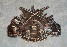 AUSTRALIAN ARMY RISING SUN HAT BADGE - 14 ALH REGT WW1 REPRODUCTION