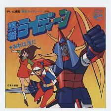 """Reideen OST 7"""" JAPAN 45 Yoshitake Suzuki, Yasuhiko Yoshikazu"""