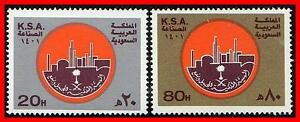 SAUDI ARABIA 1981 INDUSTRY WEEK SC#806-07 MNH CV$4.25 SA-AL