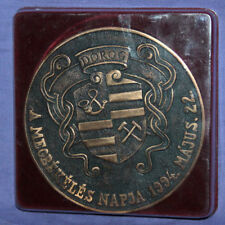 1994 Hungarian Dorog coat of arm bronze medal with box