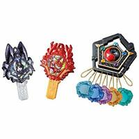 Yo-kai Watch DX Yokai Arc Series EX Treasure Seven Commander SP Set w/ Tracking
