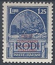 1931 EGEO CONGRESSO EUCARISTICO 1,25 LIRE MH * - RR12403