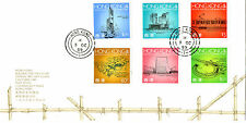 1989 HONG KONG BUILDING FOR THE FUTURE UNADDRESSED FIRST DAY COVER CDS