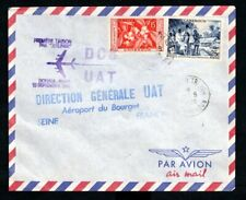 Cameroon - 1960 Douglas DC-8 First Flight Airmail Cover Douala to Paris, France