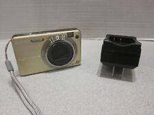 Sony Cyber-shot DSC-W150 8.1MP Digital Camera - Gold