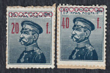 Kingdom SHS 1918 Serbian kingdom's stamp used as change of 20 and 40 F in Osijek