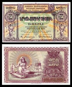 250 RUBLES 1919 ARMENIA RARE ! DASHNAK ARMENIAN FIRST REPUBLIC, Bank Notes