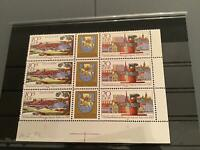 Germany 1982 Youth Stamp Exhibition   mint never hinged Stamps R23077