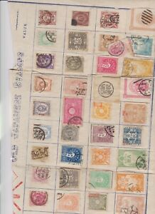 2181 Japan 5 sides album page 111 stamps mixed condition