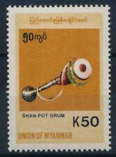 Myanmar 1999 Mi. 347 Nuovo ** 80% Strumenti musicali