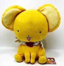 "Clamp Kodansha Yellow Cardcaptor Sakura Kero 11"" Stuffed Plush Anime Japan Prize"