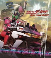 NEW Masked Rider Decade Blu-ray BOX 2017 from Japan F/S