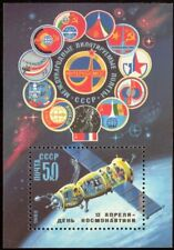 Russia - 1983 - Cosmonauts Day / SOYUZ T Space Flight #5135 Souvenir Sheet Mint
