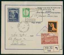 Mayfairstamps Israel 1949 Forerunner Mixed Franking Registered Cover wwo89745