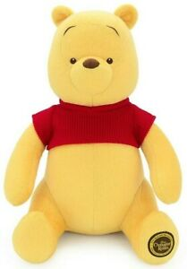 """AUTHENTIC DISNEY CHRISTOPHER ROBIN WINNIE THE POOH Plush Doll Soft Toy 12"""""""