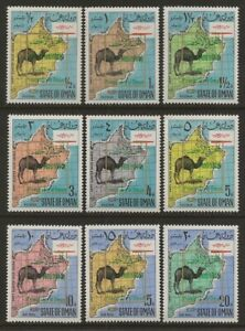 State of Oman   Dhufar 1969 Camel & Map with Green Mountain Ovpt Short Set VF-NH