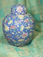 LARGE Vintage 20th Century Chinese Blue Ground Famille Rose Ginger Jar