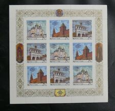 TIMBRES DE RUSSIE : 1993 YVERT N° 6013 à 6015 EN PETITE FEUILLE COMPLETE** NEUF
