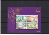 Thailand mint never hinged Stamps sheet Ref 14321