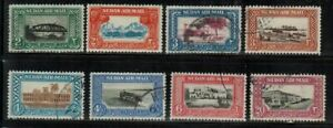 Egyptian Colony #C35-42 Complete Set 1950 Used/MH(C36)
