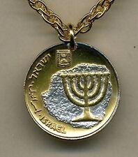 "Israel 10 Agorot ""Menorah "" Coin Pendant Necklace."