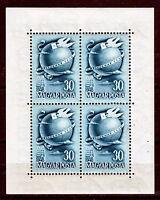 HUNGARY - 1948. Stamp Day - Souvenir Sheet - MNH
