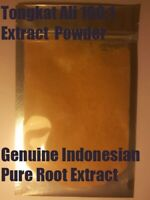 Tongkat Ali 100:1 Extract Powder 25g - Genuine Indonesian Pure Root Extract