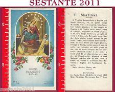 677 SANTINO HOLY CARD REGINA SACRATISSIMI ROSARII ROSARIO PRESENTA DUE FORI Z/91