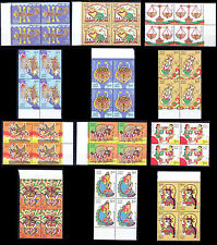 India 2010 MNH 12v  Blk 4, Astrological Sign, Gemini, Libra, Aries (N5n)