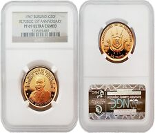 Burundi 1967 1ST Anniversary of Republic 50 Francs Gold NGC PF69 ULTRA CAMEO