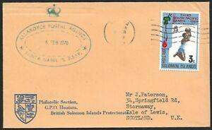 Solomon Islands 1970 ALLARDYCE POSTAL AGENCY SANTA ISABEL IS. crowned oval cover