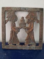Ancienne Plaque. Old plate   Perse?moyen orient -  copper cuivre
