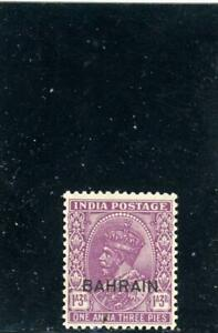 Bahrain 1933  Scott# 5 Mint og LH