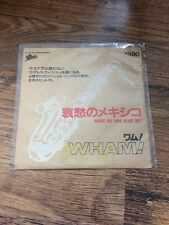 """❤️JAPANESE SINGLE-SIDED 7""""❤️Where Did Your Heart Go?-Wham! (George Michael)"""