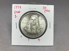 Mexico 1978 Silver 100 Peso Double Die Obverse .720 Pure -Q3