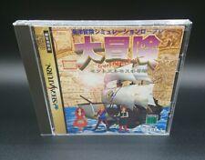 Great Adventure Sega Saturn Game + Manual SS Japan NTSC-J